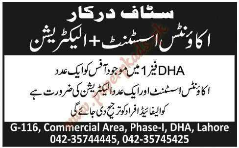 Account Assistant and Electricians jobs in Lahore
