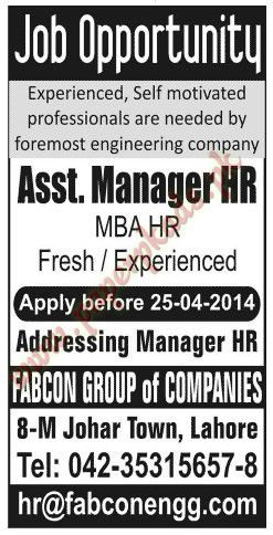 Assistant Manager HR Jobs
