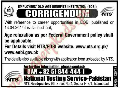 Employees Old Age Benefits Institution Jobs