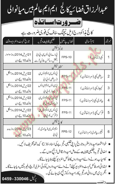FAZAIA College Jobs