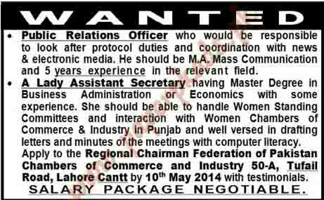 Jang 27 April 2014 - Public Relations Officer, Lady Assistant Secretary jobs