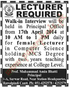 Lecturer Jobs in Rawalpindi