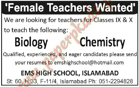 (The News 07 April 2014) - Female Teachers Required in Islamabad