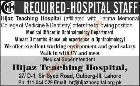 Hijaz Teaching Hospital Lahore Jobs