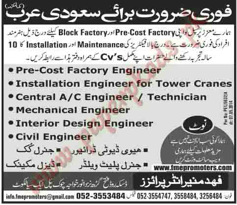 Installation Engineer Mechanical Interior Design Civil And Other Jobs In
