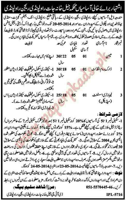 Mason, Laboratory Assistant and Other Jobs