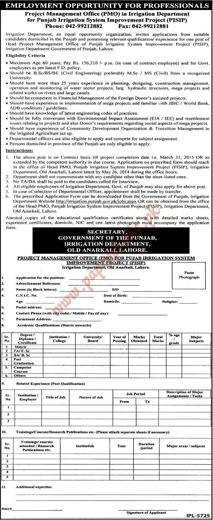 Project Management Office in Irrigation Department Jobs
