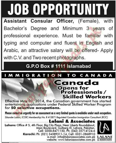 assistant consular officer jobs in islamabad paperpk