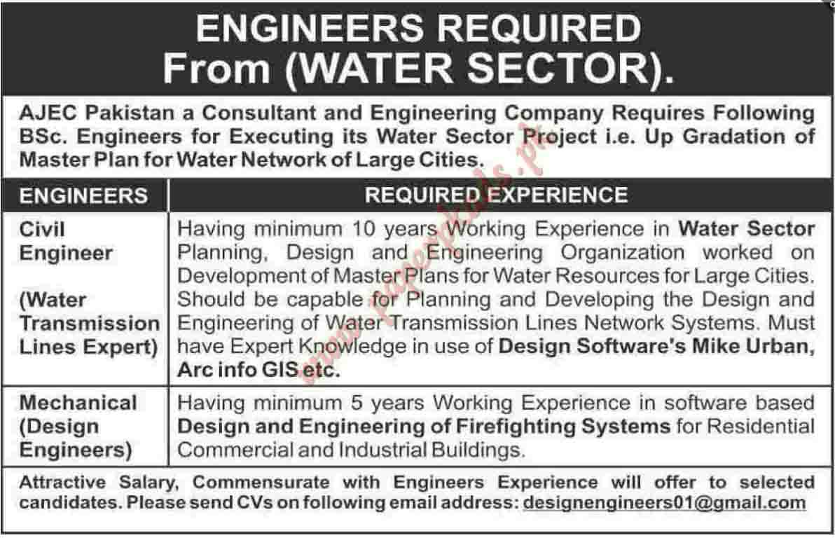 Civil engineer mechanical design engineer jobs paperpk for Design and engineering companies