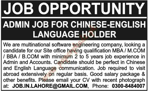Admin Jobs for Chinese English Language Holder