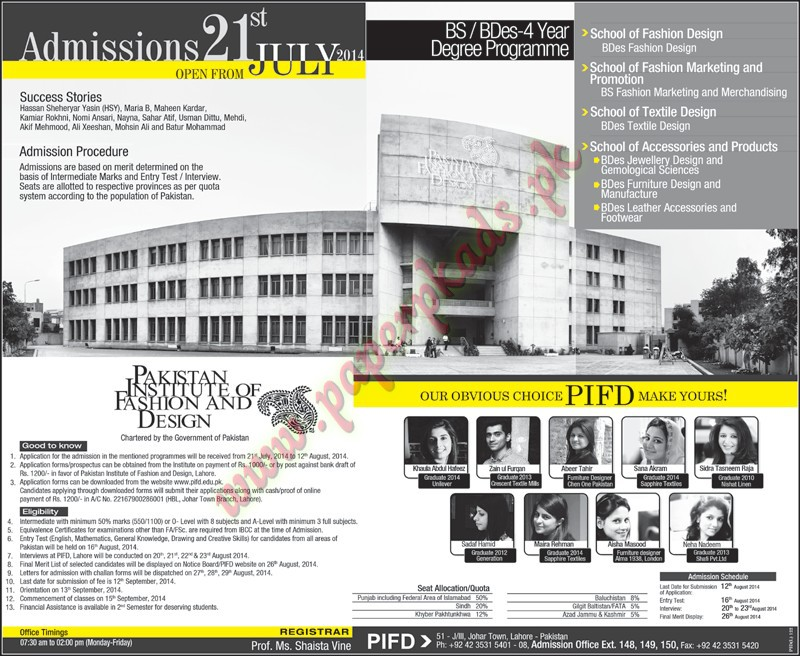 Admissions Open Pakistan Institute Of Fashion And Design