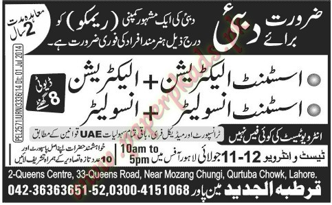 Assistant Electricians, Electricians, Assistant Insulator and Insulators Jobs in Dubai