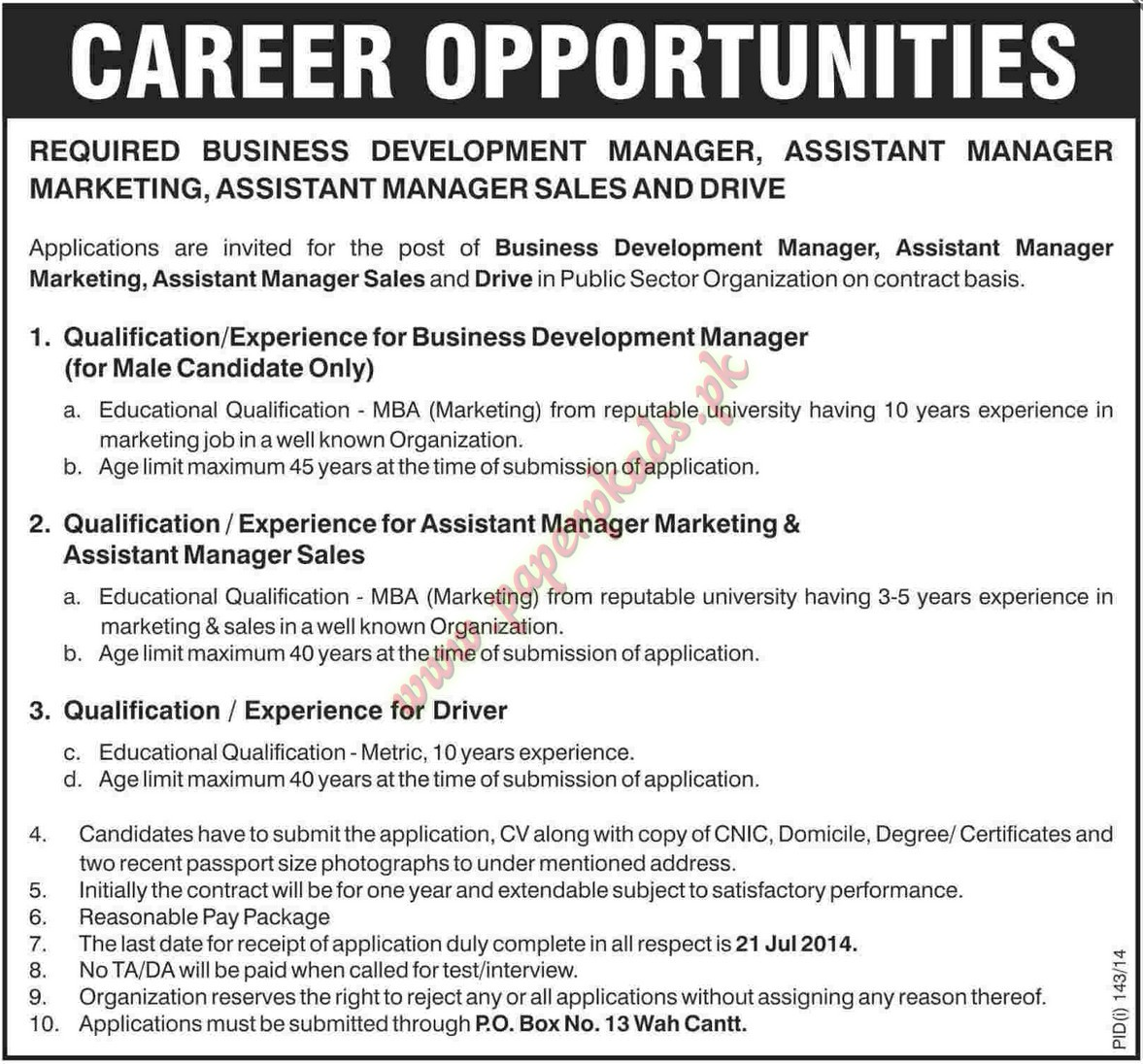 Business Development Manager, Assistant Manager Marketing, Assistant Manager  Sales And Drivers Jobs