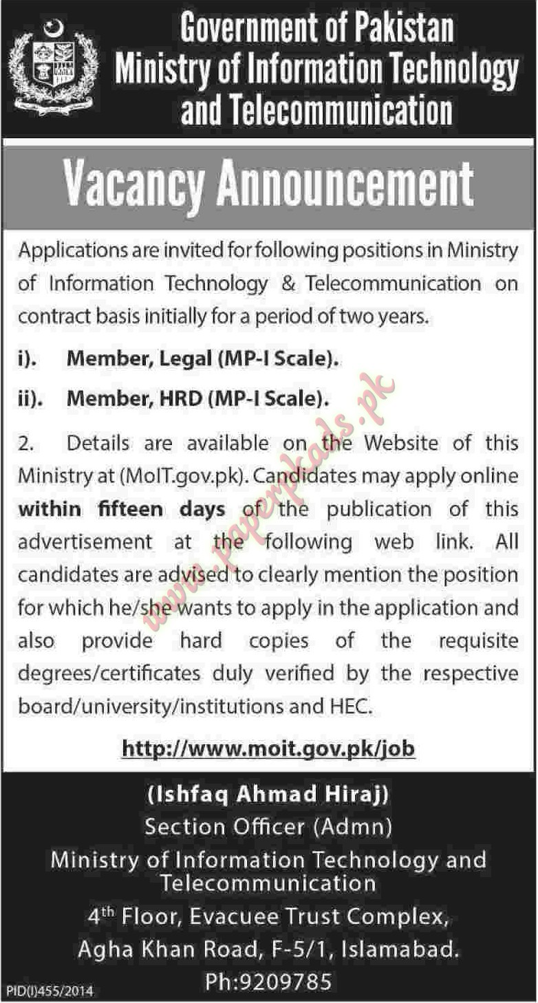 Government Of Pakistan Ministry Of