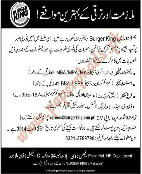 burger king resturant lahore jobs