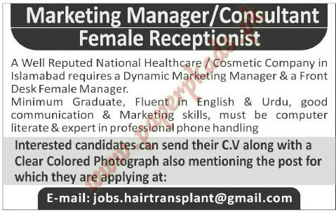 Marketing Manager Consultant And Female Receptionist Jobs