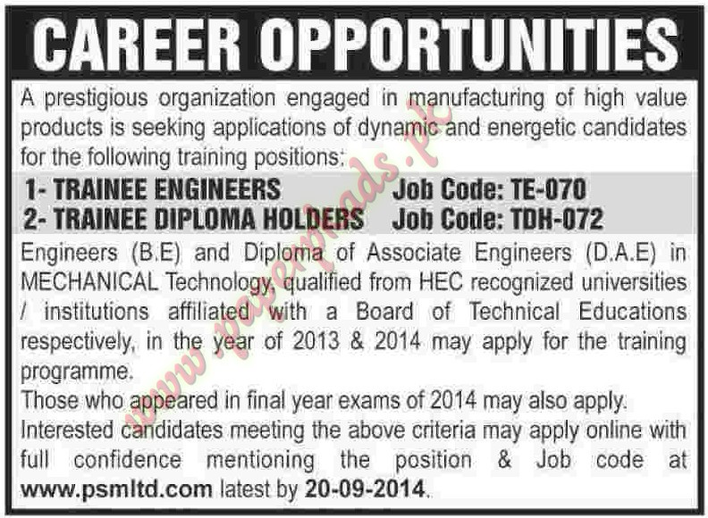 trainee engineers  trainee diploma holders jobs