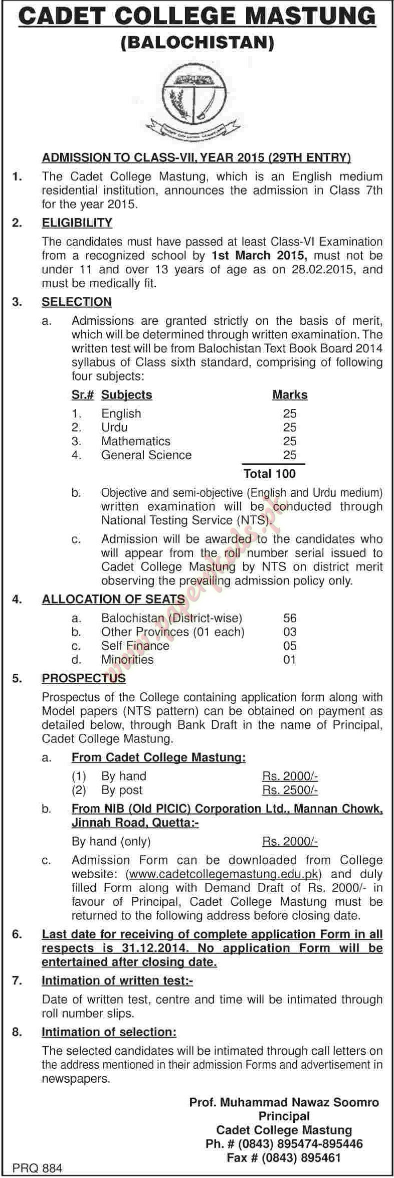 Admissions Open - Cadet College Mastung - Dawn 31 October 2014