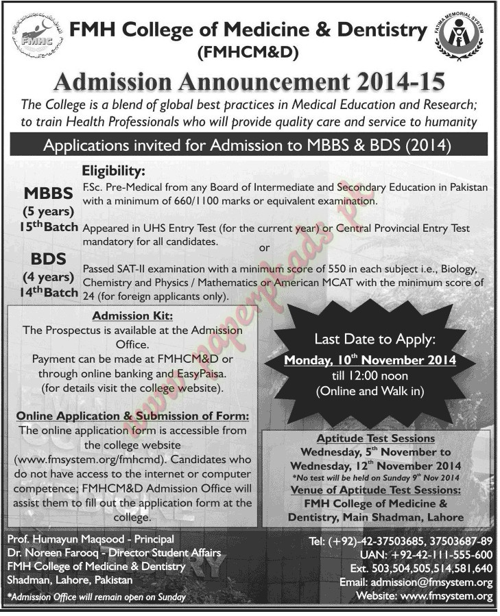Admissions Open - FMH College of Medicine & Dentistry - Jang 31 October 2014