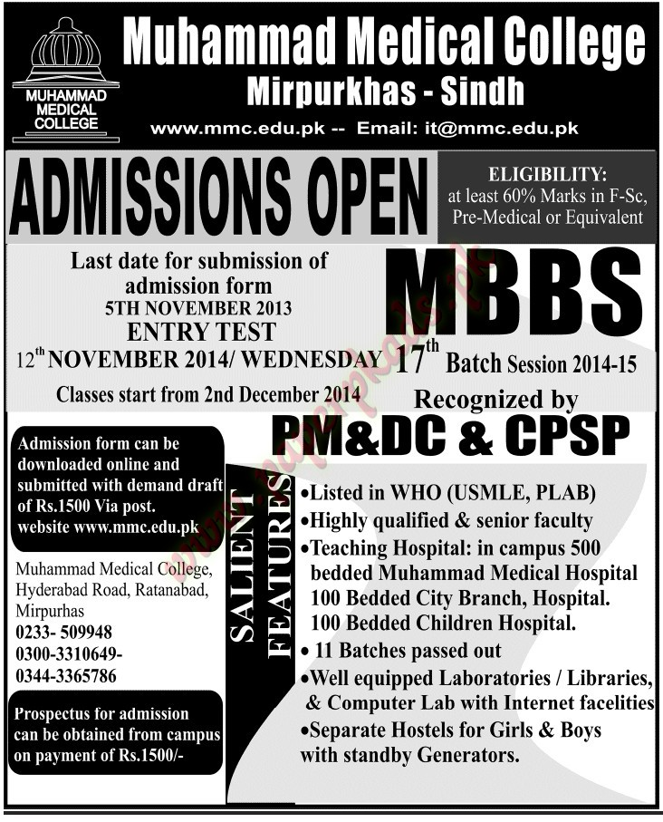 Admissions Open - Muhammad Medical College Mirpurkhas Sindh - Jang 31 October 2014