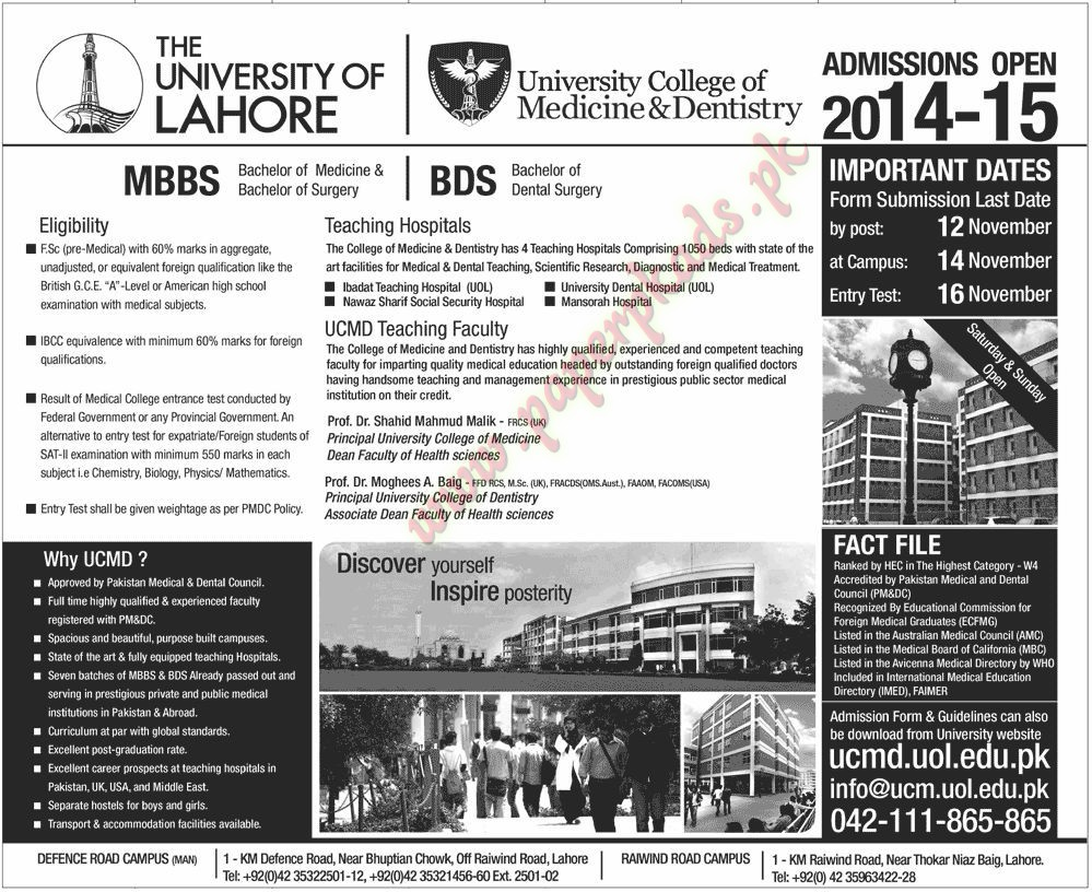 Admissions Open - The University of Lahore - Jang 31 October 2014