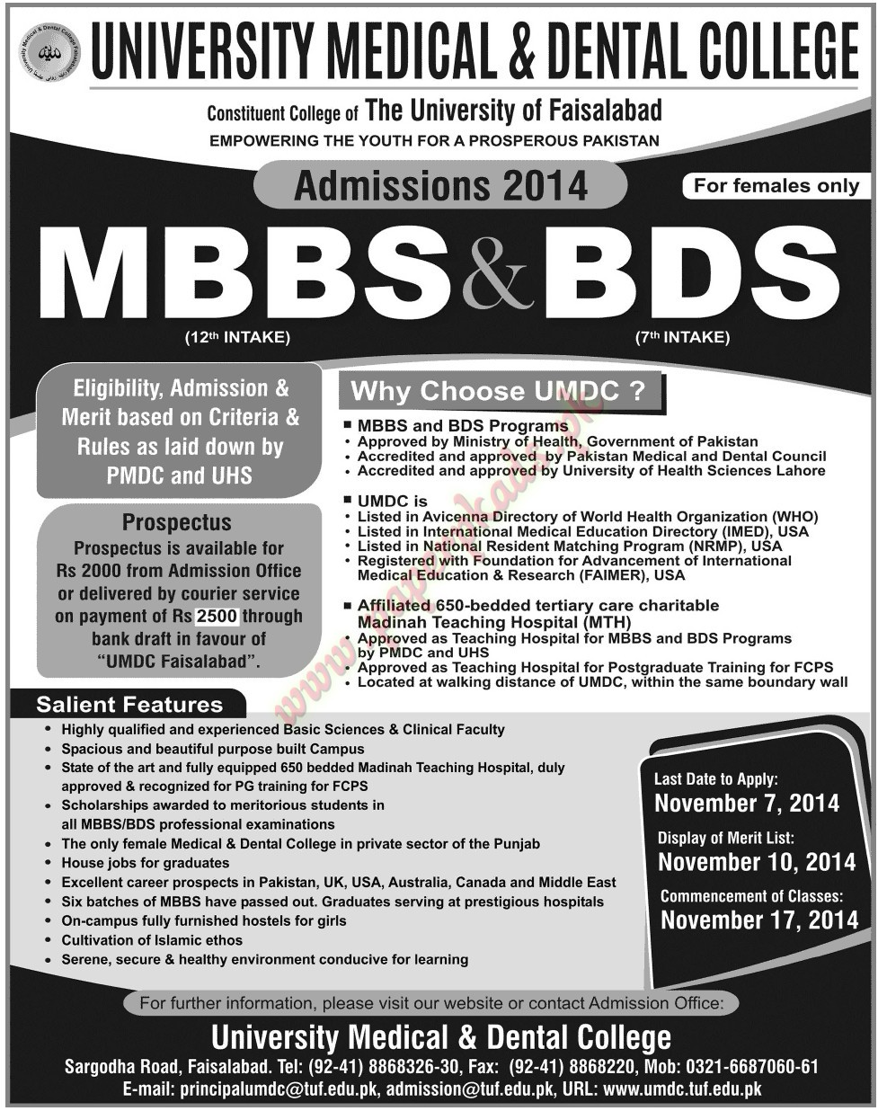 Admissions Open - University of Medical & Dental College - Jang 31 October 2014