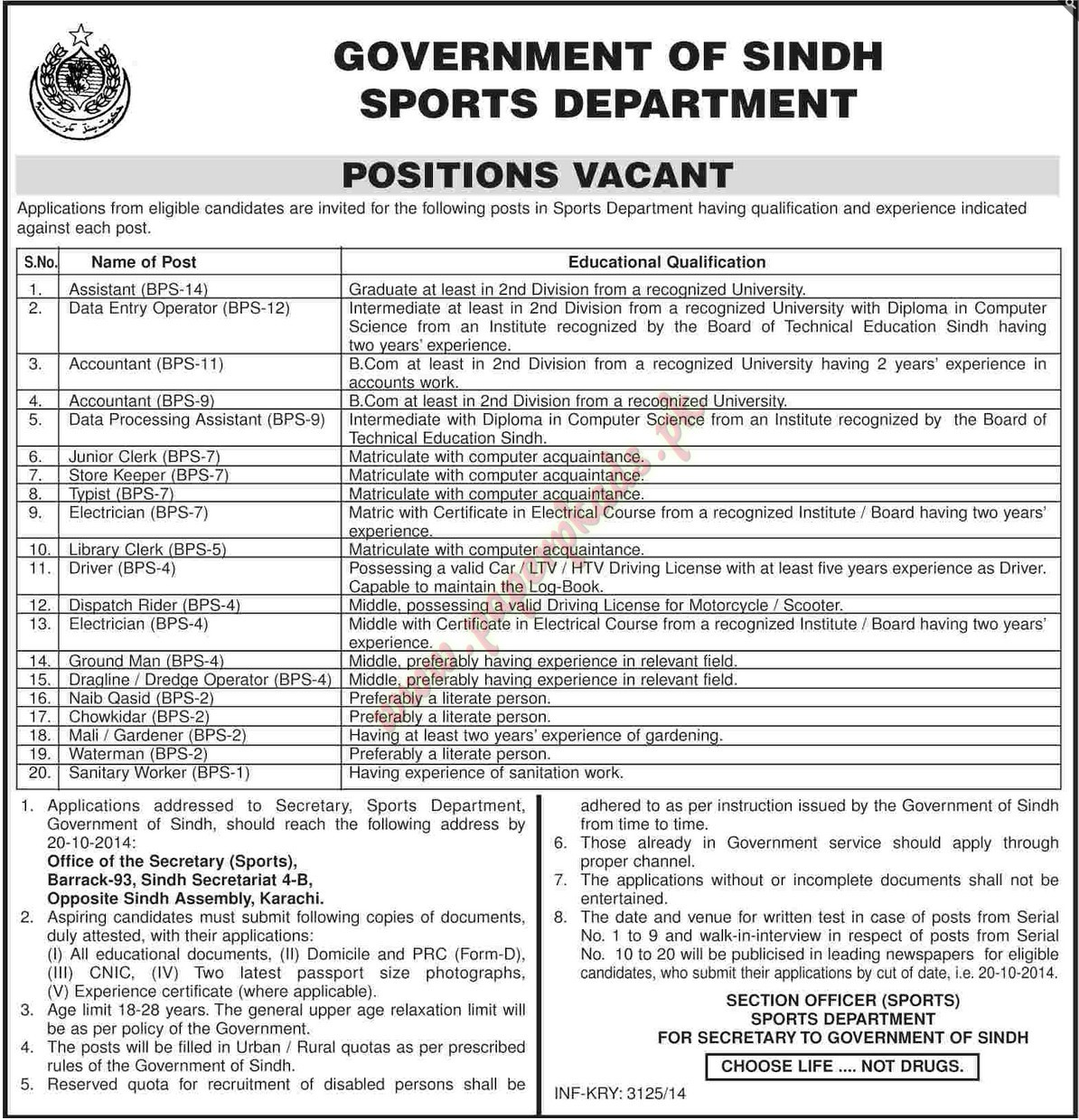 assistant data entry operator accountant data processing assistant data entry operator accountant data processing assistant clerks and other jobs dawn jobs ads 11 2014
