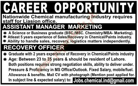 assistant manager marketing recovery officer jobs jang jobs ads 19 october 2014