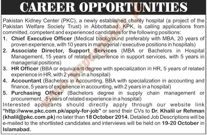Chief Executive Officer Associate Director Hr Officer Purchasing