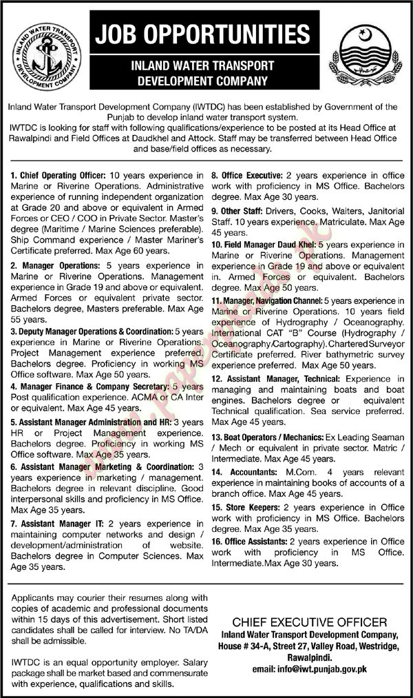 Chief operating officer office executive manager operations deputy managers and other jobs - Chief operating officer jobs ...