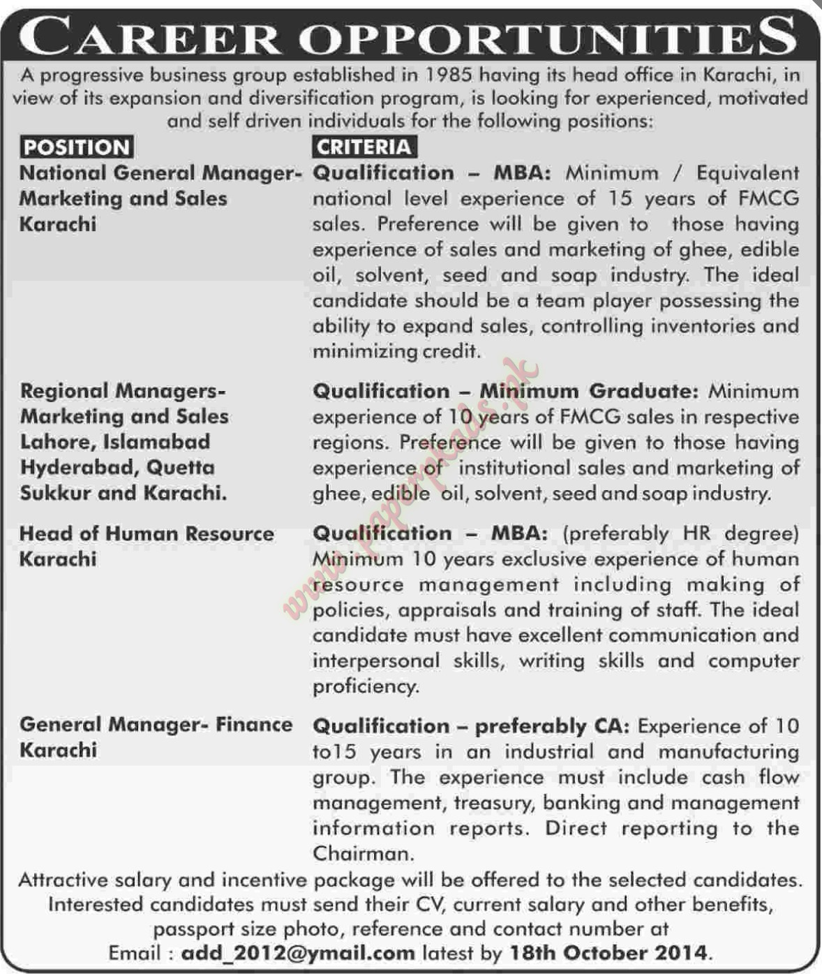 national general manager general manager head of human resource national general manager general manager head of human resource and other jobs dawn jobs ads 05 2014