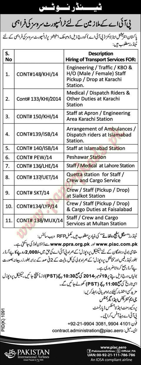 Pakistan International Airline - Express Tender 31 October 2014