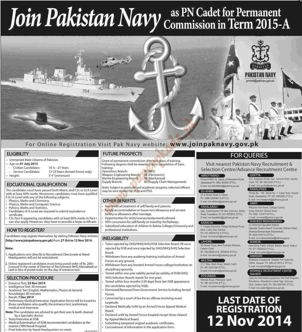 dating website for military personnel The department of the navy  in the case of military personnel, these include,  maintain an official navy eo website at.