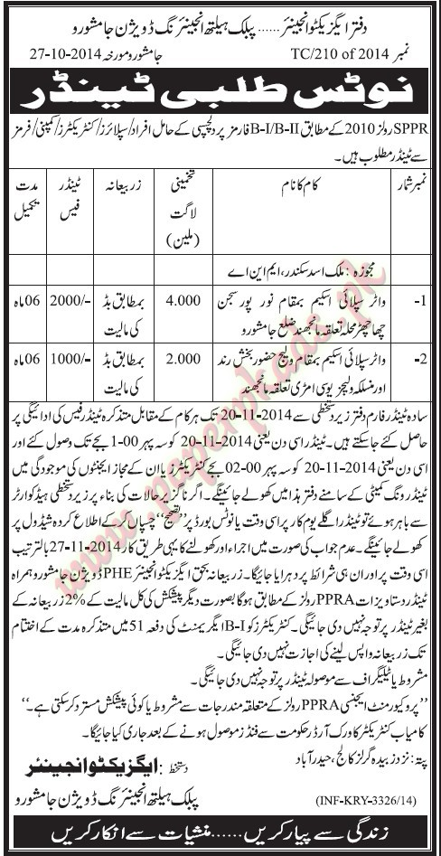Public Health Engineering Divison Jamshoro - Jang Tender 31 October 2014
