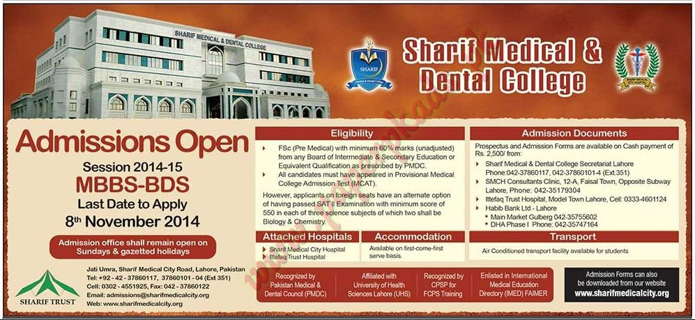 Sharif Medical & Dental College - Jang Admissions Ads 31 October 2014