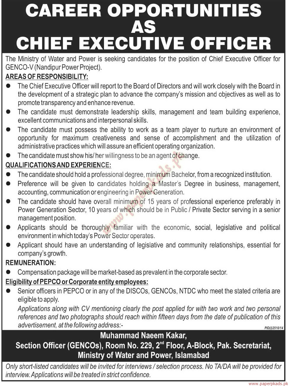 government of chief executive officer jobs nawaiwaqt government of chief executive officer jobs nawaiwaqt jobs ads 27 2014