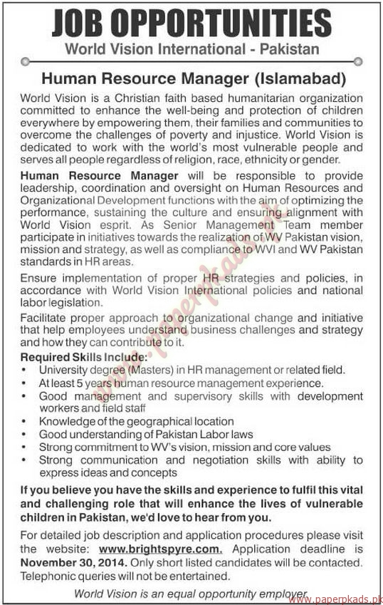 human resource manager jobs