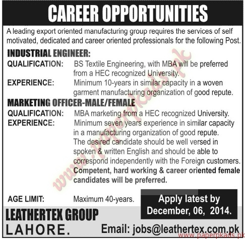 Industrial Engineer Marketing Officer Male And Female Required
