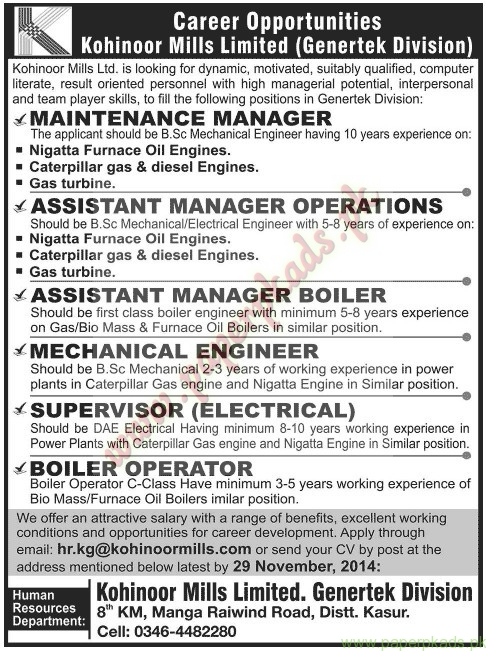 maintenance manager  assistant manager operations