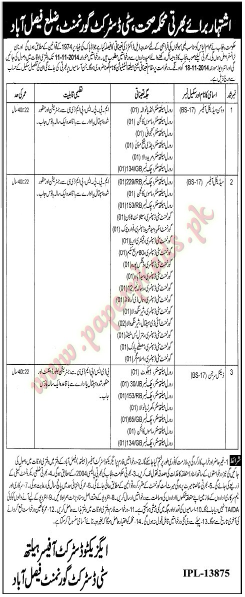Medical Officers, Women Medical Officer & Dental Surgeon Jobs - Jang Jobs ads 01 November 2014