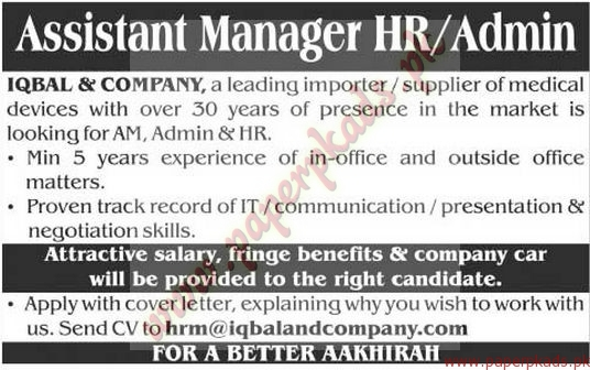 assistant manager hr and admin jobs the news jobs ads 22 march 2015