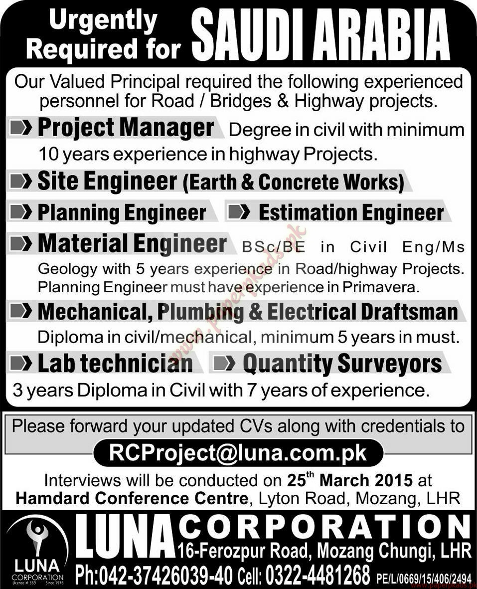 project manager site engineer planning engineer material project manager site engineer planning engineer material engineers and other jobs in saudi arabia express jobs ads 21 2015