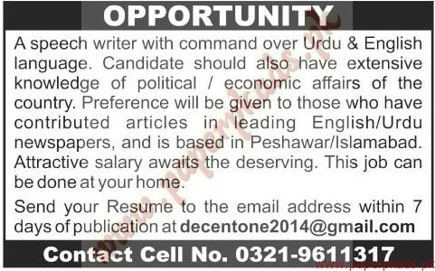 Voice writing jobs
