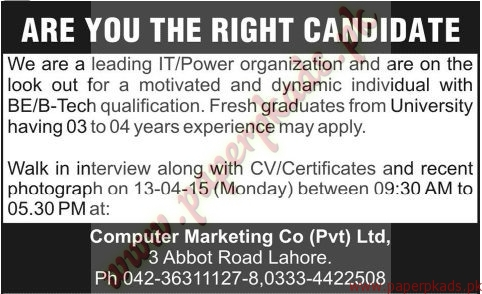 Computer Marketing co Pvt Ltd