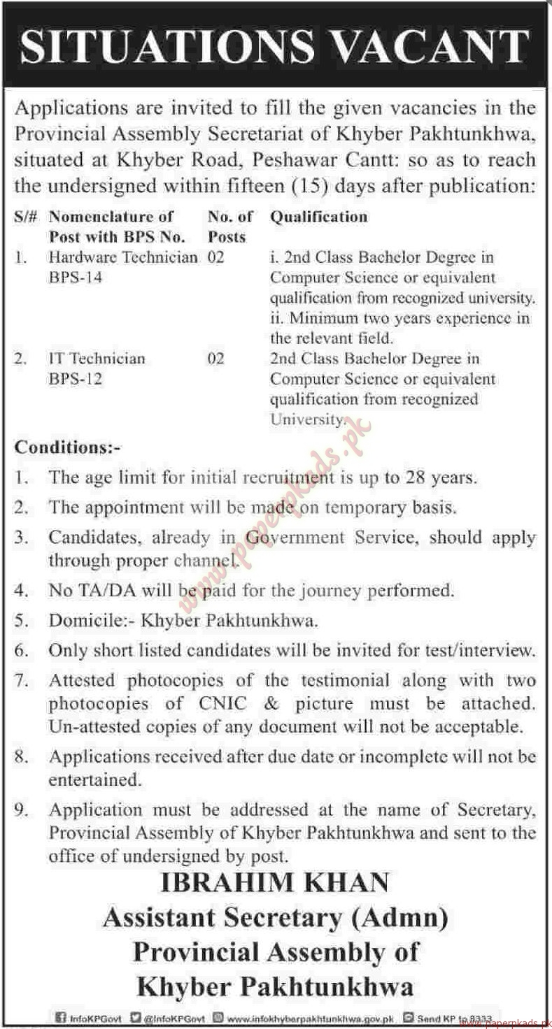 hardware technicians and it technicians jobs dawn jobs ads 02 april 2015 - Hardware Technician Jobs