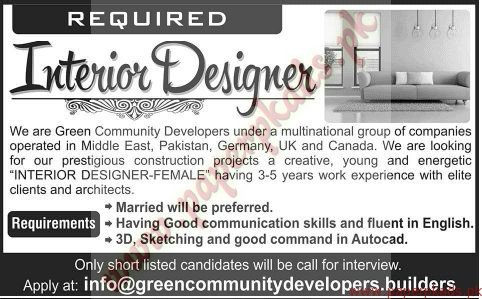 Interior designers jobs jang jobs ads 26 april 2015 for Interior design jobs uk