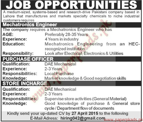mechatronics engineers purchase officers and store incharge jobs
