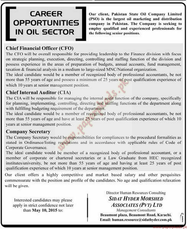 pakistan state oil essay This essay will delve into the  - introduction the muslim majority state of pakistan was created in 1947  it usually refers to the shortage of oil and.