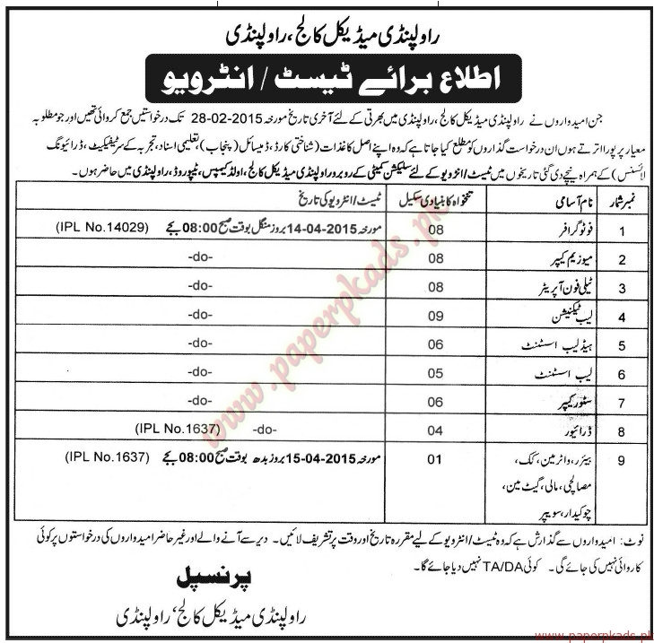 Rawalpindi Medical College Jobs - Jang Jobs ads 15 April 2015