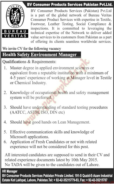 bureau veritas consumer produts services pakistan pvt ltd jobs jang jobs ads 10 may 2015 paperpk. Black Bedroom Furniture Sets. Home Design Ideas